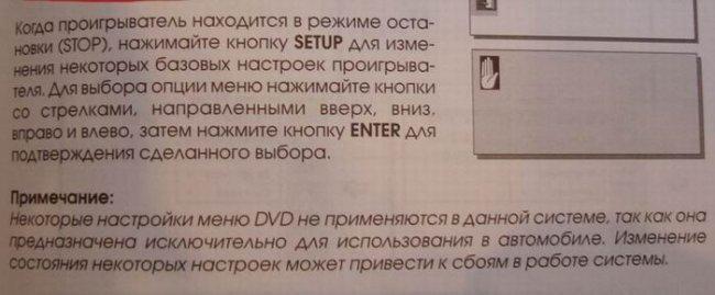 Инструкция в Вольво (2 фото)
