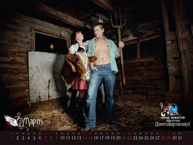 Гламурный календарь с тёлочками (14 фото)