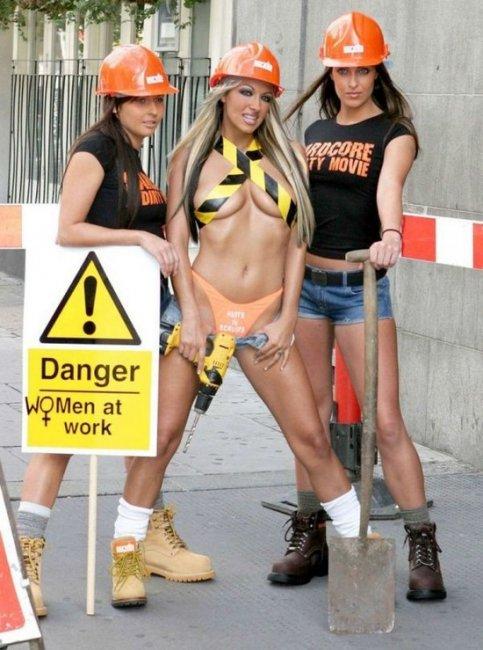 Подборка сексуальных красоток! (25 фото)