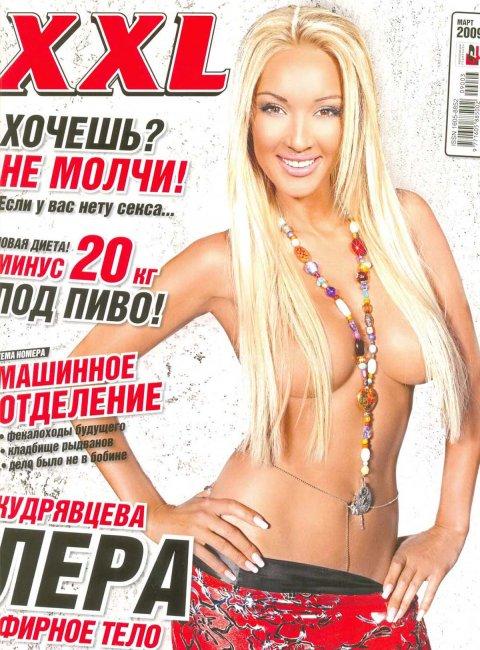 Лера Кудрявцева (6 фото)