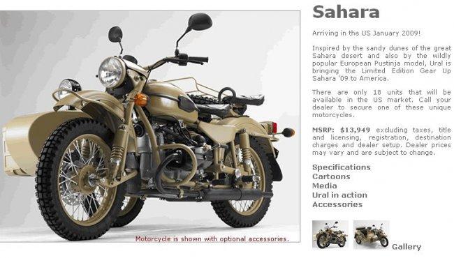 Мотоциклы Урал покоряют американский рынок (5 фото)