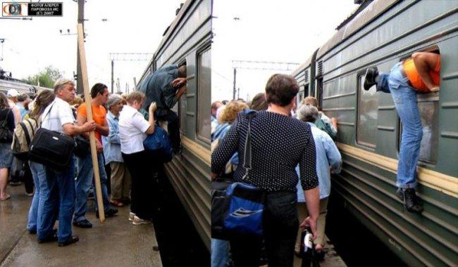 Если в вагоне нет места (17 фото)