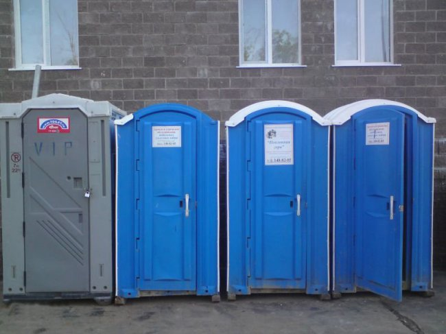 Что такое VIP-туалет (2 фото)