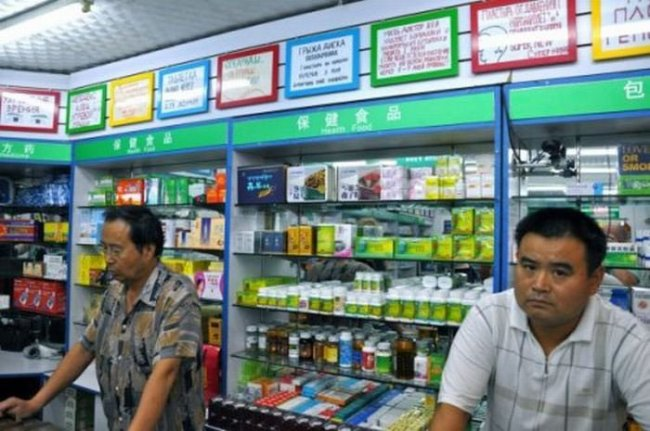 Русские вывески в китайской аптеке (13 фото)