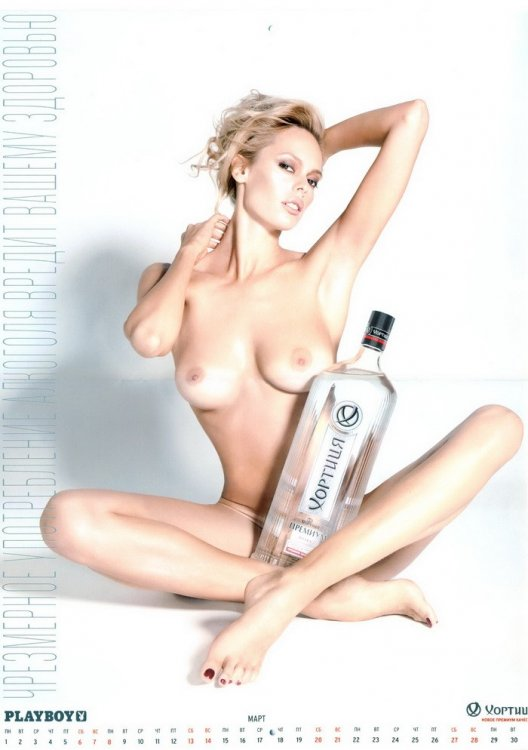 Календарь на 2010 год от Playboy (13 фото)