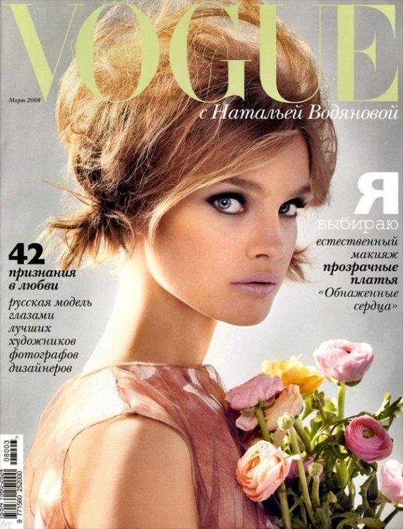 Наталья Водянова (32 фото)